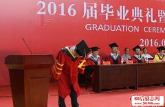 <b>校长向毕业生鞠躬道歉,安庆师大校长毕业典礼演讲稿全文</b>