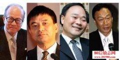中国十大富豪告诉你