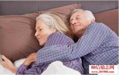 <b>婚后怎么让爱情保鲜?从睡前的亲吻开始</b>