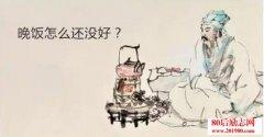 苏东坡关于吃喝的诗