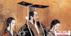 <b>中国历史上最霸气的14句话</b>
