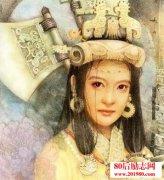 """中国历史上的""""第一"""