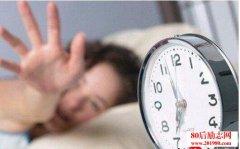 """<b>致所有人犯""""蠢""""的青春:每天叫醒你的是梦想还是房租?</b>"""