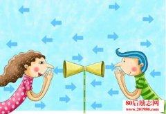 沟通的障碍有哪些?