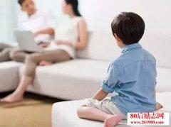 你是优秀家长,还是不合格父母?