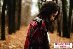 <b>缘分最痛的结局,就是人走了,感情还在!</b>