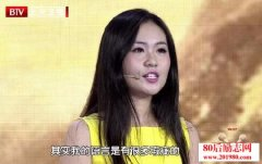 许吉如《我是演说家》演讲稿:国家赋予年轻人最好的礼物