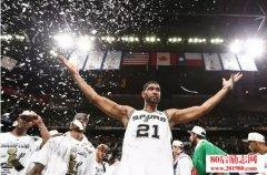 NBA马刺邓肯宣布退役