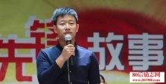 <b>黑龙江小伙辞职返乡创业,开淘宝店3年销售额达140万</b>