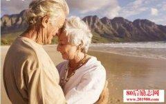 感动爱情:哪怕白发