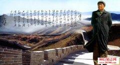 <b>毛主席最经典的5首诗词,毛主席经典诗词精选</b>