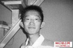 <b>杨奇函称比他高考满分作文写得还要好的骈文:中文赋</b>