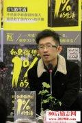 杨奇函的故事,当年高考结束后媒体对杨奇函的采访报道