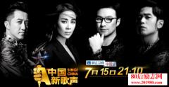《中国新歌声》第一