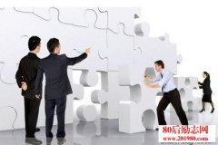 领导如何带领团队?