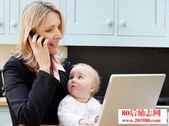<b>写给职场妈妈:你想在大城市赚钱,还是在小城市陪孩子?</b>