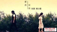 <b>《爱成叹息》歌词,一首伤感情歌送给被爱伤过的人</b>