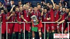 <b>葡萄牙欧洲杯夺冠有感:态度与信念!</b>