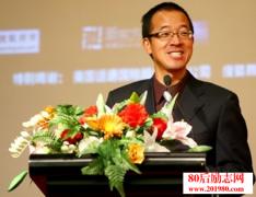 <b>俞敏洪寄语大学生的励志演讲:人应该像树一样活着!</b>