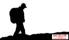<b>郁达夫:一个人出去走走,就像旅行</b>