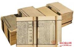 二十四史经典名句,治国持家的经典语录