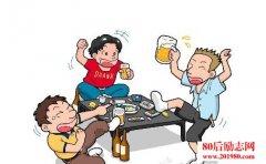微小说:都是喝酒惹