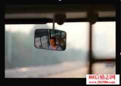 从公交车看尽人生百