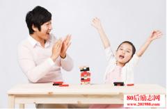 如何培养孩子的自信