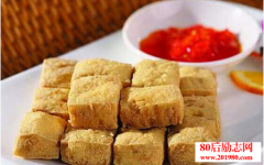 经济学硕士卖臭豆腐
