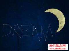 我们的梦想为什么会