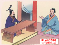 中国历史上的十大清