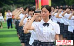 18岁成人礼演讲稿:青春的誓言!