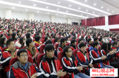 <b>一个清华学子在母校的演讲:怎样做一个优秀的人</b>
