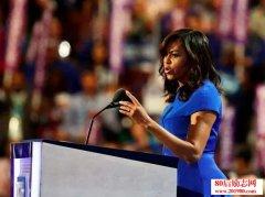 <b>米歇尔支持希拉里的演讲稿,史上最佳第一夫人演讲</b>