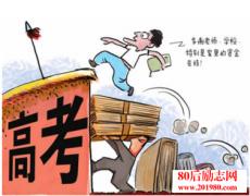 <b>创业大佬们的高考故事,史玉柱和李彦宏很学生时代很辉煌</b>