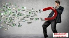 脱离贫困唯一的赚钱
