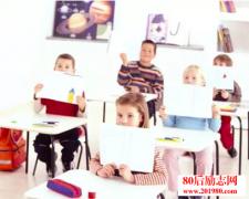 孩子没有学习积极性