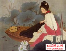 李清照:历史上最美