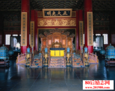 盘点中国历史上那些
