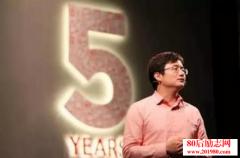 猎豹CEO傅盛:深度学