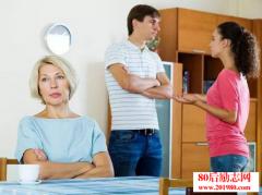 如何处理婆媳关系?