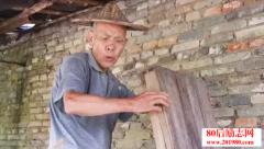 养蜂人的故事,58年