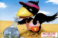 新版乌鸦喝水:乌鸦