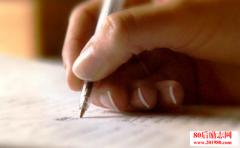 <b>一个小三写给老公的信,竟然满满的全是爱</b>