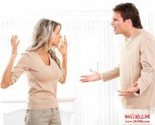 <b>李月亮:夫妻吵架如何越吵越少,关系如何越来越和谐?</b>