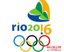 <b>里约奥运会场外花絮,奥运的那些段子</b>
