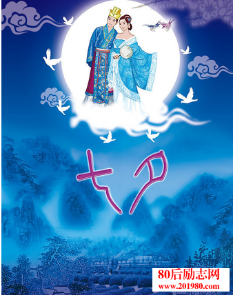 七夕的由来:美丽神话承载唯美爱情
