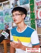 广东罗定26岁大学毕业生山鸡养殖创业,年产值达700万元