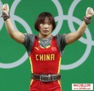 里约奥运会女子举重