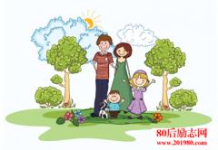 幸福家庭的6个标准